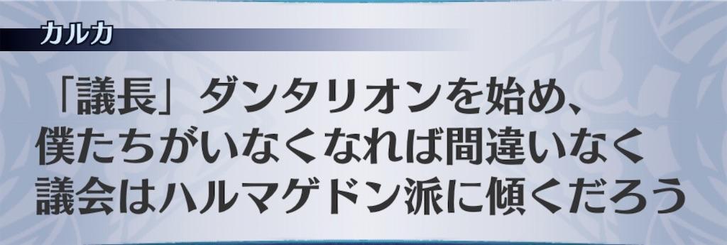 f:id:seisyuu:20200812015553j:plain