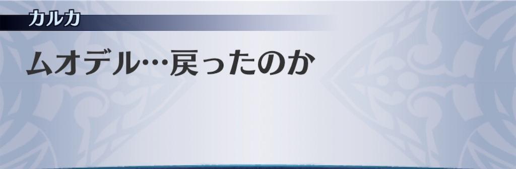 f:id:seisyuu:20200812020432j:plain