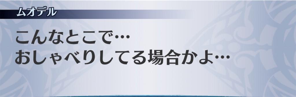 f:id:seisyuu:20200812020437j:plain