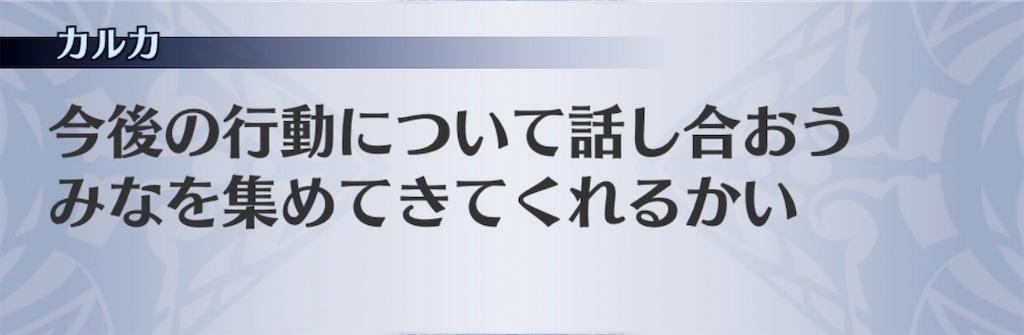 f:id:seisyuu:20200812020734j:plain