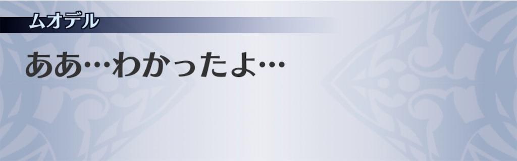 f:id:seisyuu:20200812020753j:plain