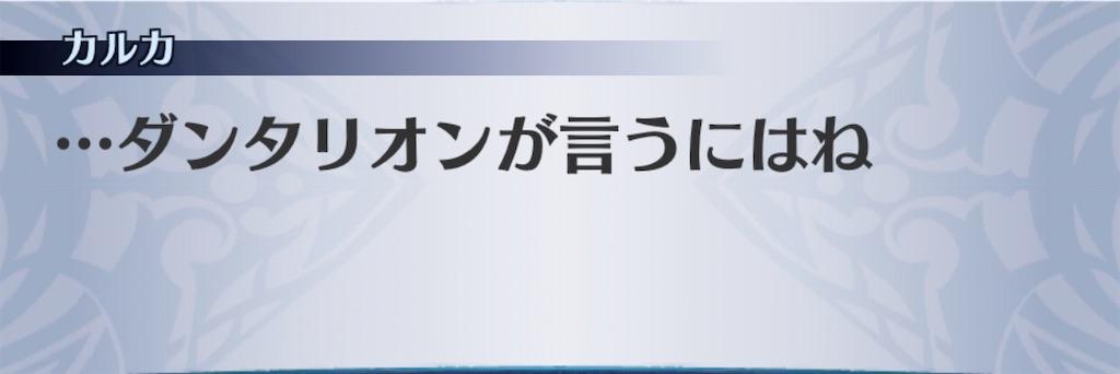 f:id:seisyuu:20200812020851j:plain