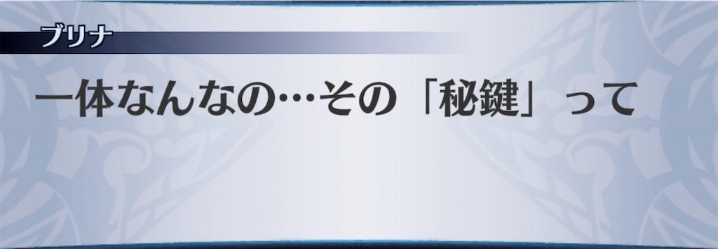 f:id:seisyuu:20200812020900j:plain