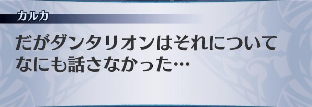 f:id:seisyuu:20200812021003j:plain
