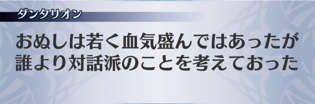 f:id:seisyuu:20200812021134j:plain