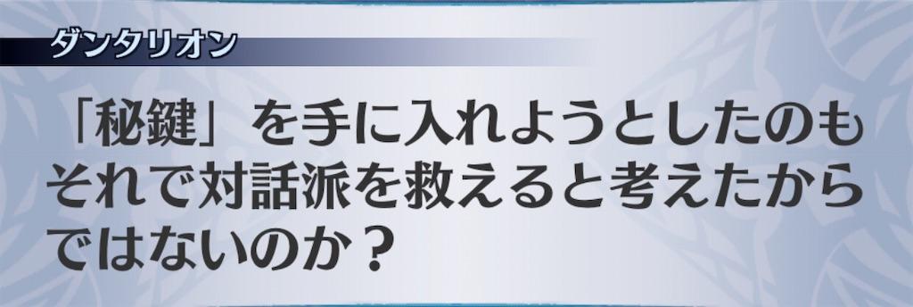 f:id:seisyuu:20200812021138j:plain