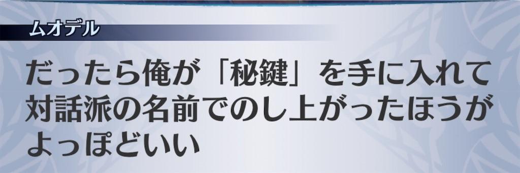 f:id:seisyuu:20200812021420j:plain