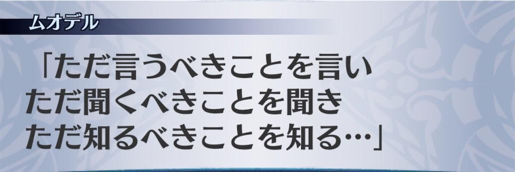 f:id:seisyuu:20200812021741j:plain