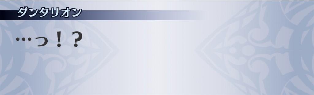 f:id:seisyuu:20200812021831j:plain