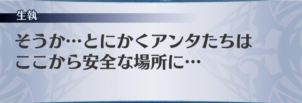 f:id:seisyuu:20200812170240j:plain