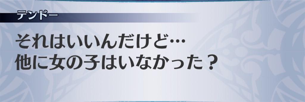 f:id:seisyuu:20200812170357j:plain