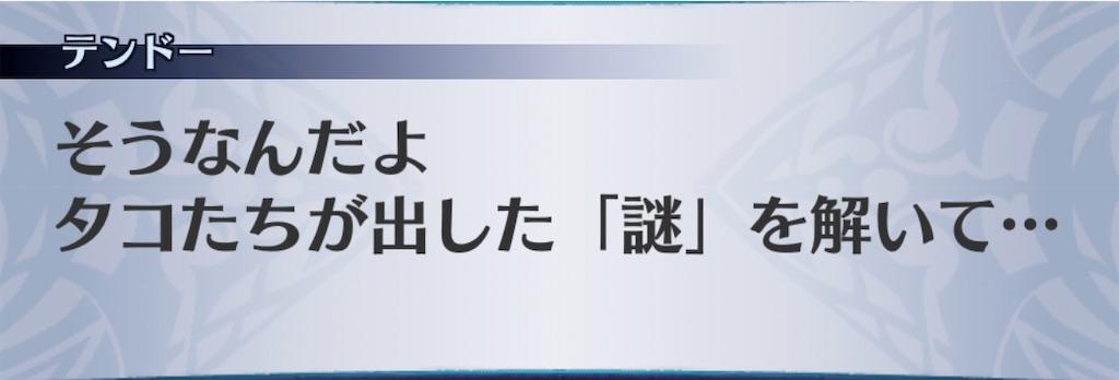 f:id:seisyuu:20200812170614j:plain