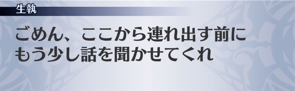 f:id:seisyuu:20200812170622j:plain