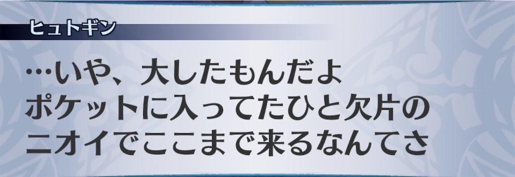 f:id:seisyuu:20200812170805j:plain
