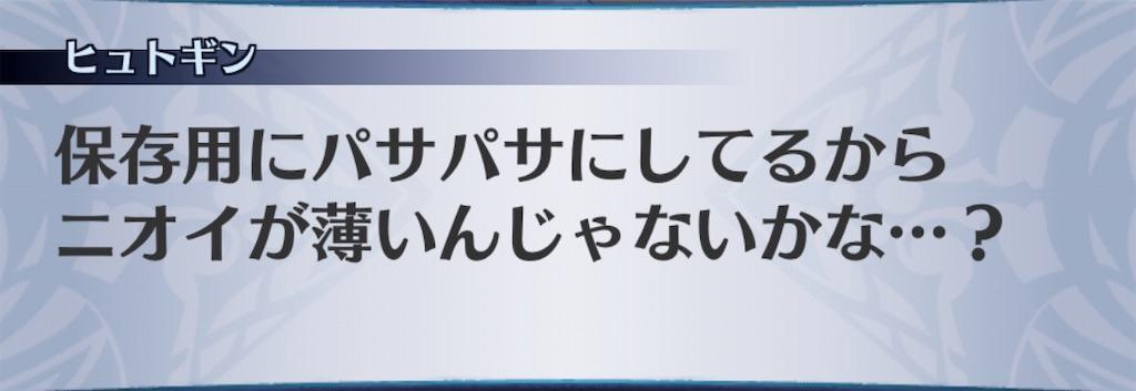 f:id:seisyuu:20200812170930j:plain