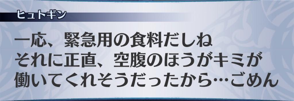 f:id:seisyuu:20200812170942j:plain