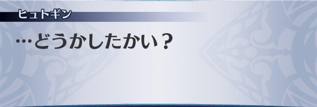 f:id:seisyuu:20200812171142j:plain