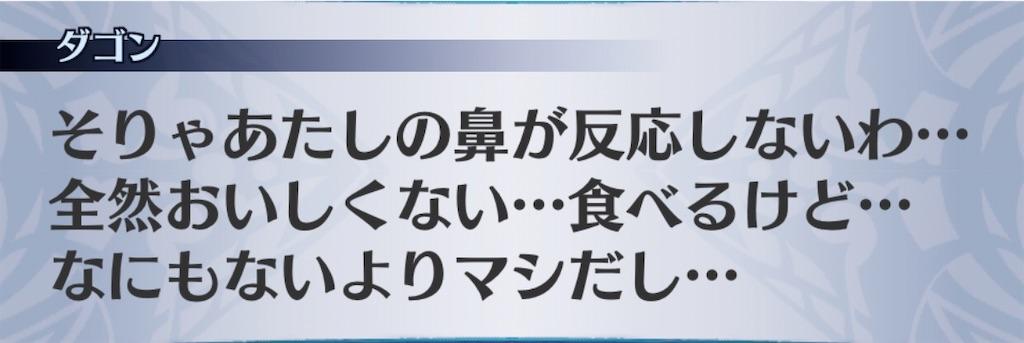f:id:seisyuu:20200812171158j:plain