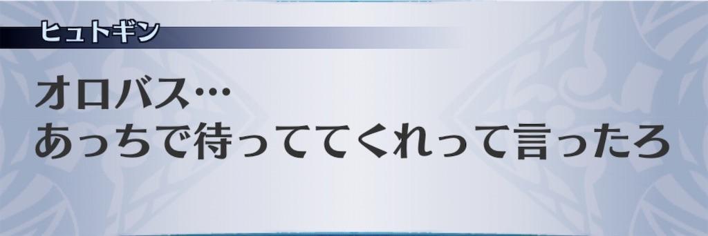 f:id:seisyuu:20200812171326j:plain