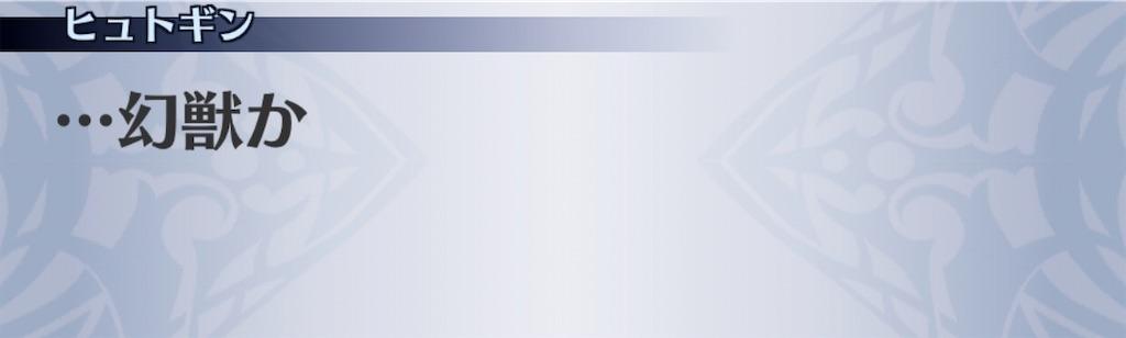 f:id:seisyuu:20200812171516j:plain