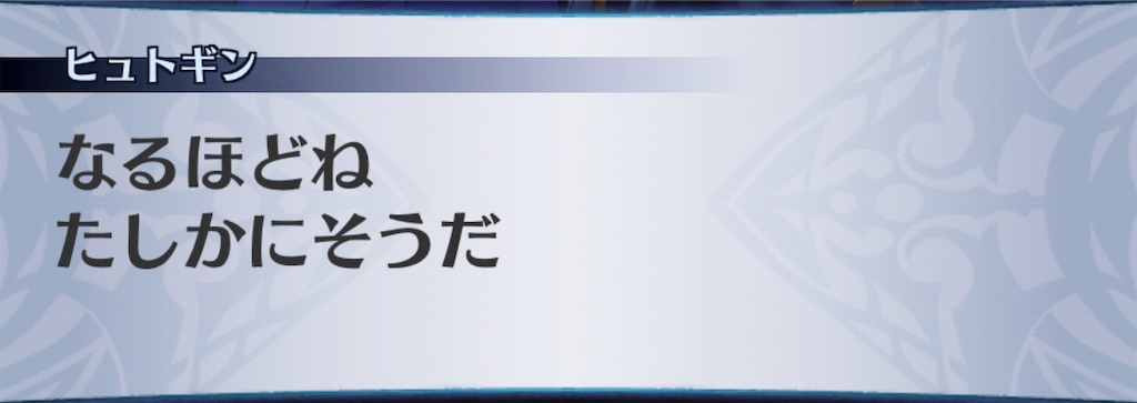 f:id:seisyuu:20200812171526j:plain