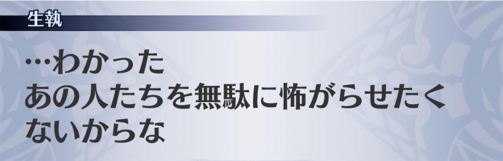 f:id:seisyuu:20200812171545j:plain
