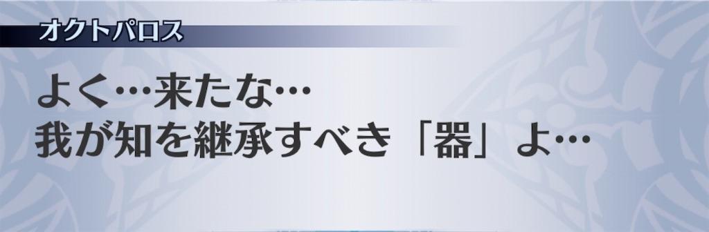 f:id:seisyuu:20200812185819j:plain