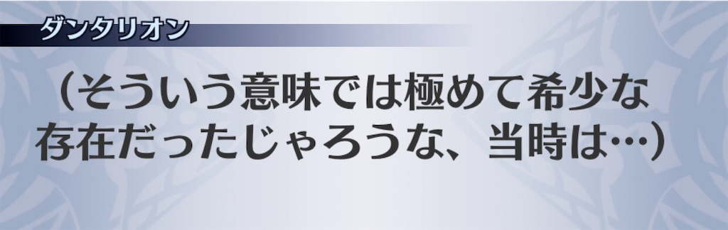 f:id:seisyuu:20200812185839j:plain
