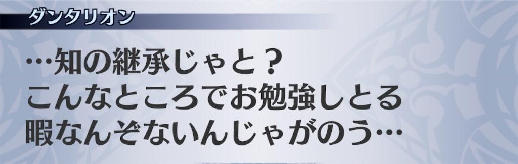 f:id:seisyuu:20200812190021j:plain