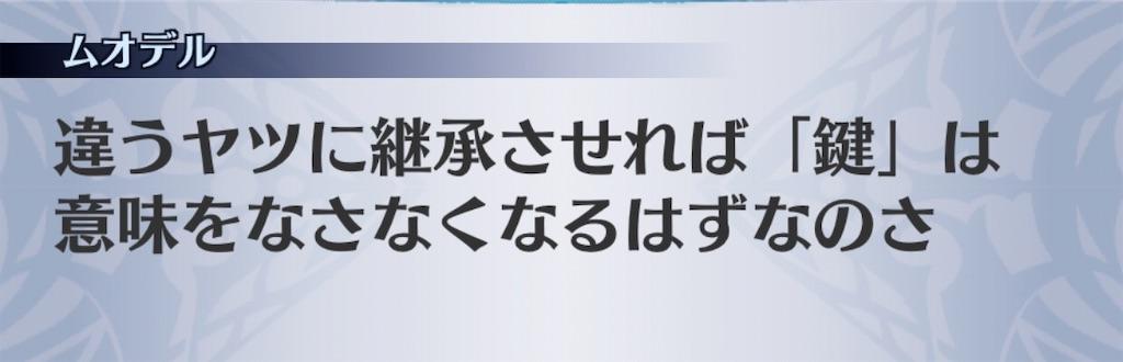 f:id:seisyuu:20200812190133j:plain