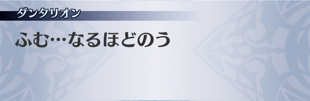 f:id:seisyuu:20200812190241j:plain