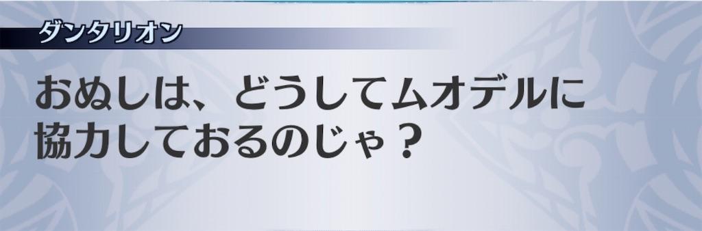 f:id:seisyuu:20200812190352j:plain
