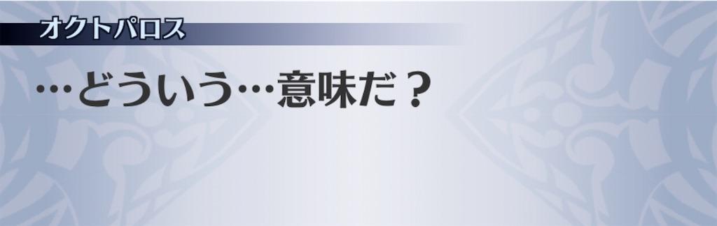 f:id:seisyuu:20200812190506j:plain