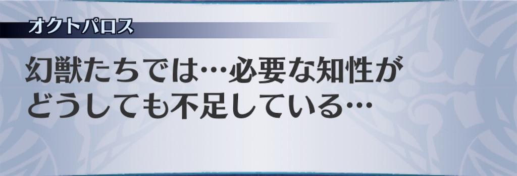 f:id:seisyuu:20200812190626j:plain