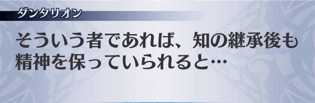 f:id:seisyuu:20200812190812j:plain
