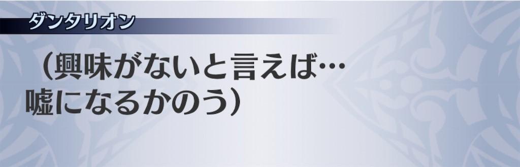 f:id:seisyuu:20200812191015j:plain
