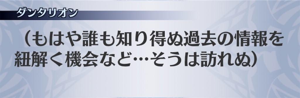 f:id:seisyuu:20200812191023j:plain