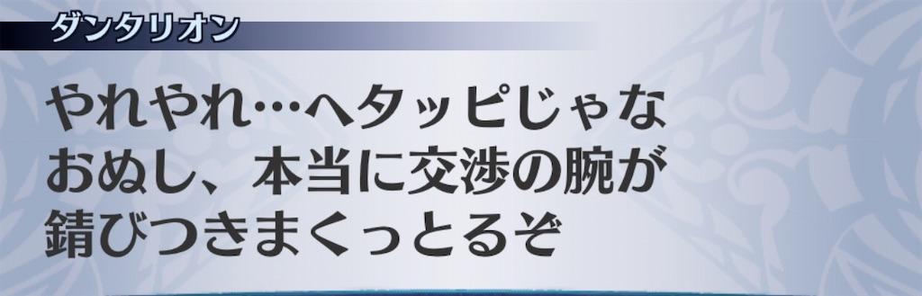 f:id:seisyuu:20200812191130j:plain