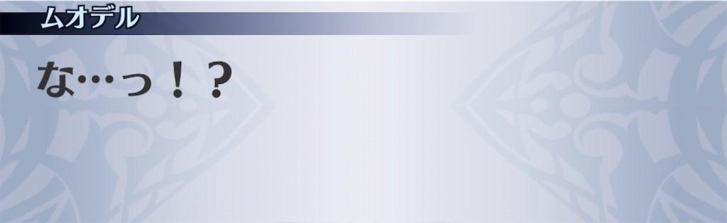 f:id:seisyuu:20200812191322j:plain