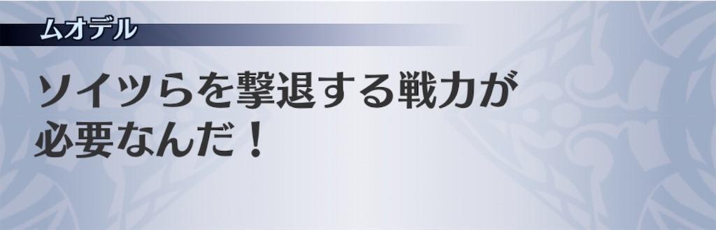 f:id:seisyuu:20200812191807j:plain