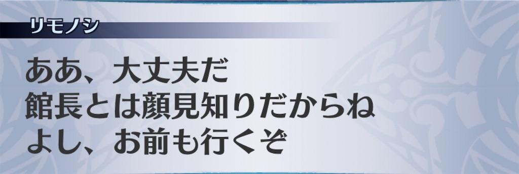 f:id:seisyuu:20200812202024j:plain