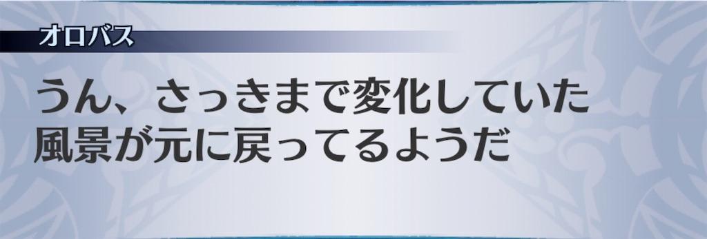f:id:seisyuu:20200812202226j:plain