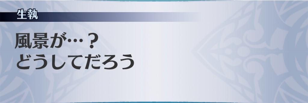 f:id:seisyuu:20200812202334j:plain