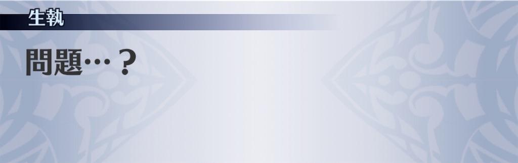 f:id:seisyuu:20200812202457j:plain