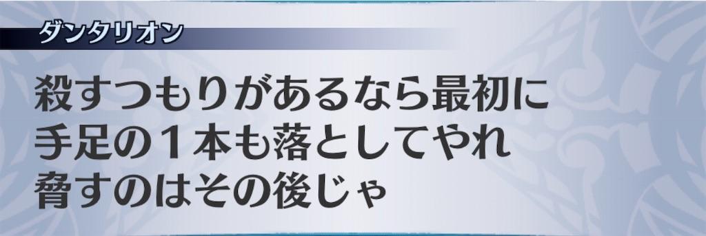 f:id:seisyuu:20200812202655j:plain