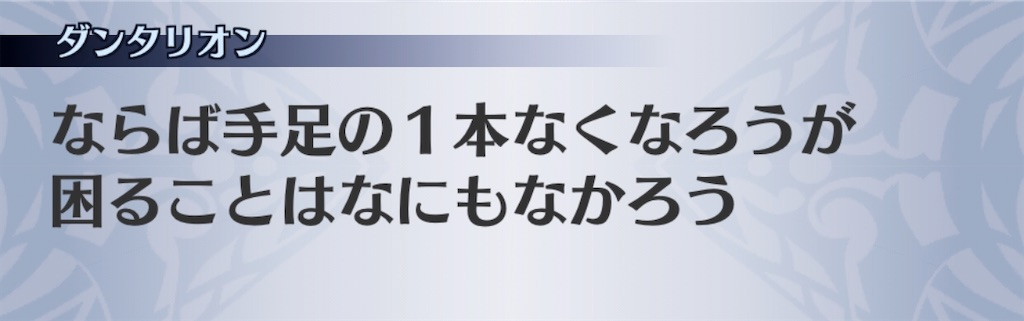 f:id:seisyuu:20200812202804j:plain