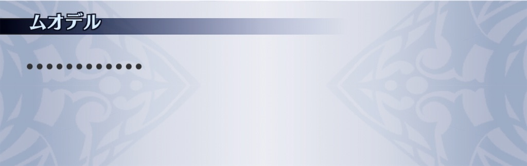 f:id:seisyuu:20200812202808j:plain