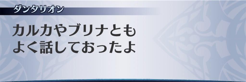 f:id:seisyuu:20200812202908j:plain