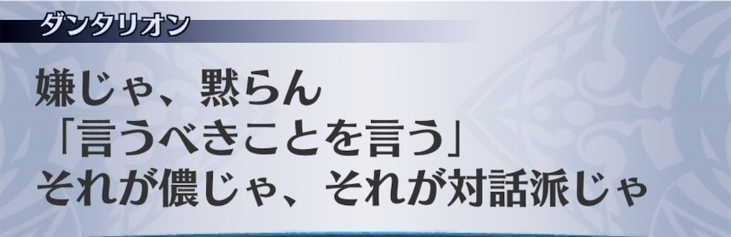 f:id:seisyuu:20200812203039j:plain