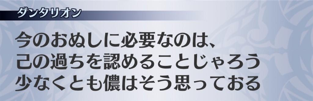 f:id:seisyuu:20200812203043j:plain